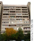 Купить «Балконы», фото № 1195136, снято 26 сентября 2009 г. (c) Зуев Андрей / Фотобанк Лори