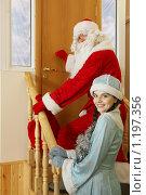 Купить «Дед Мороз и Снегурочка стучатся в дверь», фото № 1197356, снято 17 октября 2009 г. (c) Георгий Марков / Фотобанк Лори