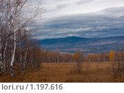 Вид на горный хребет Уреньга. Стоковое фото, фотограф Толкачёв Евгений / Фотобанк Лори
