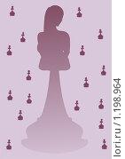 Женская фигура в виде шахматной королевы, окруженная пешками. Стоковая иллюстрация, иллюстратор Бридько Анна / Фотобанк Лори
