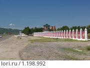 Купить «Забайкалье, п. Амитхаша, Агинский буддийский дацан, ограда. Автодорога Агинское - Дульдурга», фото № 1198992, снято 17 июля 2009 г. (c) Валерий Лаврушин / Фотобанк Лори
