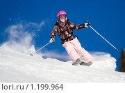 Купить «Девушка на горных лыжах на фоне яркого синего неба», фото № 1199964, снято 23 февраля 2009 г. (c) Петр Кириллов / Фотобанк Лори