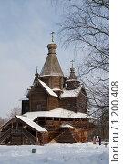 Купить «Церковь Рождества Богородицы (Витославлицы)», фото № 1200408, снято 22 февраля 2009 г. (c) Ярослава Синицына / Фотобанк Лори