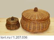 Плетеные шкатулки. Стоковое фото, фотограф Качанов Владимир / Фотобанк Лори