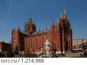 Купить «Кафедральный Собор Непорочного Зачатия Пресвятой Девы Марии. Москва», эксклюзивное фото № 1214988, снято 27 апреля 2009 г. (c) lana1501 / Фотобанк Лори