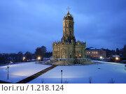 Купить «Храм Знамения в Подольске», эксклюзивное фото № 1218124, снято 16 ноября 2009 г. (c) Яна Королёва / Фотобанк Лори