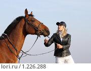 Купить «Укрощение красного коня», фото № 1226288, снято 21 октября 2009 г. (c) 1Andrey Милкин / Фотобанк Лори