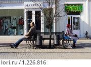 Зять и теща (2009 год). Редакционное фото, фотограф Печеркин Артем / Фотобанк Лори