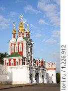 Купить «Новодевичий монастырь, центральный вход», фото № 1226912, снято 15 сентября 2009 г. (c) Герман Молодцов / Фотобанк Лори