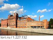 """Фабрика """"Красный Октябрь"""" (2008 год). Редакционное фото, фотограф Герман Молодцов / Фотобанк Лори"""