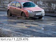 Купить «Плохая дорога», фото № 1229476, снято 2 апреля 2009 г. (c) Александр Жильцов / Фотобанк Лори