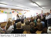 Купить «Посвящение в первоклассники», фото № 1229664, снято 1 октября 2009 г. (c) Losevsky Pavel / Фотобанк Лори