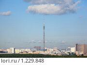 Купить «Останкинская телебашня», фото № 1229848, снято 9 июня 2009 г. (c) Losevsky Pavel / Фотобанк Лори