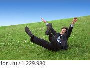 Купить «Веселый бизнесмен лежит на газоне», фото № 1229980, снято 12 июня 2009 г. (c) Losevsky Pavel / Фотобанк Лори