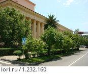 Купить «Сочи. Зимний театр», фото № 1232160, снято 17 июля 2009 г. (c) Елена Велесова / Фотобанк Лори