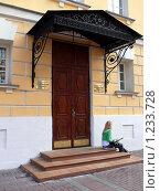 Купить «Московский окружной военный суд», фото № 1233728, снято 25 июля 2009 г. (c) Алексей Стоянов / Фотобанк Лори