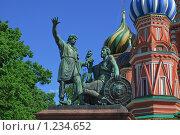Купить «Памятник Минину и Пожарскому», эксклюзивное фото № 1234652, снято 31 мая 2009 г. (c) Алёшина Оксана / Фотобанк Лори