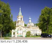 Купить «Церковь Успения Божьей Матери. Пермь», фото № 1236436, снято 23 мая 2009 г. (c) Андрей Щекалев (AndreyPS) / Фотобанк Лори