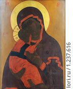 Купить «Икона Божией Матери и Иисуса», фото № 1237616, снято 10 ноября 2009 г. (c) Дмитрий Калиновский / Фотобанк Лори