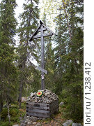 Купить «Соловецкие острова. Патриарший крест у Секирной горы..», фото № 1238412, снято 12 сентября 2009 г. (c) Михаил Ворожцов / Фотобанк Лори