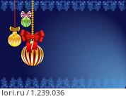 Купить «Новогодняя открытка», иллюстрация № 1239036 (c) Марина Рядовкина / Фотобанк Лори