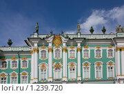 Музей Эрмитаж, Санкт-Петербург (2009 год). Редакционное фото, фотограф Алексей Артамонов / Фотобанк Лори