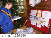 Купить «В гостях у Санта-Клауса (почта Санты)», эксклюзивное фото № 1256660, снято 19 июля 2007 г. (c) Валерия Попова / Фотобанк Лори
