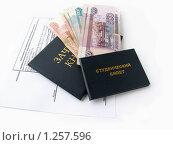Купить «Плата за обучение», фото № 1257596, снято 14 февраля 2009 г. (c) Елена Завитаева / Фотобанк Лори