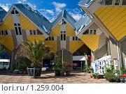 Купить «Кубические дома в Роттердаме», фото № 1259004, снято 21 мая 2009 г. (c) Петр Кириллов / Фотобанк Лори