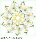 Купить «Мандала Солнце», иллюстрация № 1264556 (c) Ольга Савченко / Фотобанк Лори