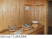 Купить «Парилка, обшитая вагонкой, и банная утварь», эксклюзивное фото № 1264664, снято 9 апреля 2009 г. (c) Алёшина Оксана / Фотобанк Лори