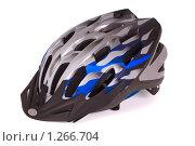 Купить «Велосипедный шлем», фото № 1266704, снято 11 ноября 2009 г. (c) Черников Роман / Фотобанк Лори