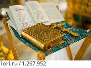 Купить «Крест, молитвенник и требник для крещения», фото № 1267952, снято 19 июля 2009 г. (c) Филонова Ольга / Фотобанк Лори