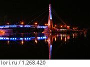 Купить «Мост поцелуев (влюбленных) на Затоне в Краснодаре», фото № 1268420, снято 4 июня 2008 г. (c) Андрей Емельяненко / Фотобанк Лори