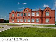 Купить «Школа на Соборной площади, Коломна», фото № 1270592, снято 13 июня 2009 г. (c) Юлия Сайганова / Фотобанк Лори