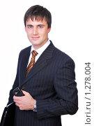 Купить «Успешный бизнесмен», фото № 1278004, снято 27 октября 2008 г. (c) Валуа Виталий / Фотобанк Лори