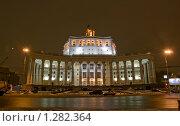 Купить «Центральный академический театр Российской армии», фото № 1282364, снято 11 декабря 2009 г. (c) Игорь Демидов / Фотобанк Лори