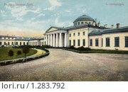 Купить «Государственная Дума», фото № 1283792, снято 2 июня 2020 г. (c) Юрий Кобзев / Фотобанк Лори