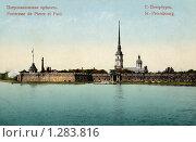 Купить «Петропавловская крепость», фото № 1283816, снято 21 марта 2019 г. (c) Юрий Кобзев / Фотобанк Лори