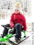 Купить «Девочка на снегокате», фото № 1289836, снято 29 января 2009 г. (c) Людмила Куклицкая / Фотобанк Лори