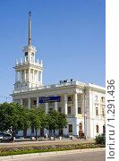 Купить «Здание матросского клуба ЧФ в Севастополе», фото № 1291436, снято 24 июня 2009 г. (c) Бондаренко Олеся / Фотобанк Лори