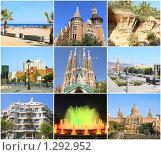 Купить «Коллаж- вся прекрасная  Барселона», фото № 1292952, снято 28 августа 2008 г. (c) Vitas / Фотобанк Лори