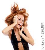 Купить «Портрет девушки», фото № 1296884, снято 17 ноября 2009 г. (c) Андрей Аркуша / Фотобанк Лори