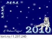 Купить «Новогодний фон с белым тигром», иллюстрация № 1297240 (c) Галина Щурова / Фотобанк Лори