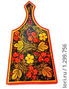 Купить «Доска с хохломской росписью», фото № 1299756, снято 21 мая 2008 г. (c) ИВА Афонская / Фотобанк Лори