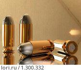 Купить «Патроны», иллюстрация № 1300332 (c) Alperium / Фотобанк Лори