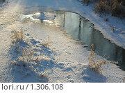 Зимний этюд. Стоковое фото, фотограф Сергей Жуков / Фотобанк Лори