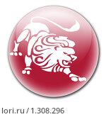 Купить «Знак зодиака Лев», иллюстрация № 1308296 (c) Екатерина Тарасенкова / Фотобанк Лори