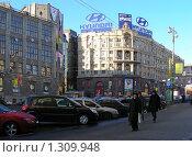 Купить «Москва. Центральный телеграф», эксклюзивное фото № 1309948, снято 17 декабря 2009 г. (c) lana1501 / Фотобанк Лори