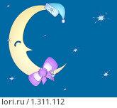 Купить «Новогодняя луна», иллюстрация № 1311112 (c) Поздеева Наталья / Фотобанк Лори